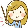 ヤフオク初心者のためのyahoo!オークションの取引ナビ!最大1000円分のTポイントを貰う方法 【2017/3/12まで】