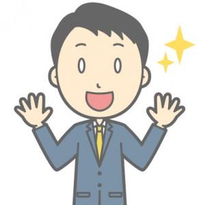 楽天銀行のデビットカード(JCB)