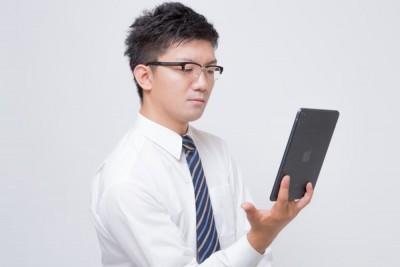 ebookJapanで電子書籍の購入で2,100円分無料になる裏技