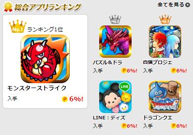 app store内