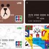 LINE Payカードとは?還元率2%のプリペイド式で現金チャージも可!今だけ300円お得になる方法付(2017年1月31日まで)