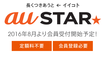 au STAR