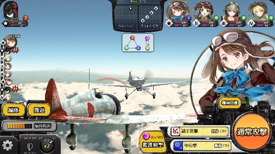 編隊少女の戦闘画面