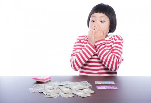 女の子-お金-お小遣い稼ぎ