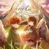 絵本風RPGリズムゲーム「Lanota」攻略!wikiにはない無課金で課金する裏技