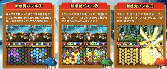パズルフレンズ新感覚パズル (1)