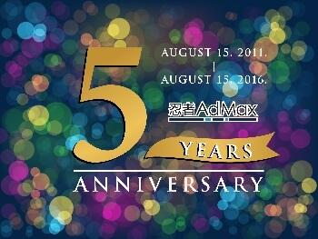 5週年記念の忍者admax