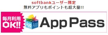 pointi-app pass