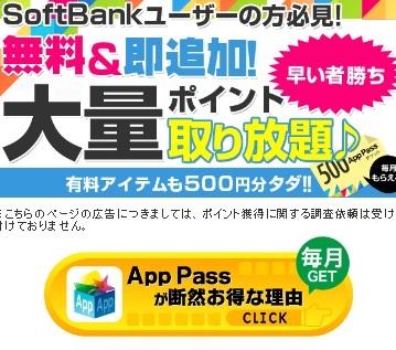 pointi-taisyoupe-ji