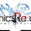 アカシックリコード|アカリコ攻略!wikiにない無課金で課金する裏技