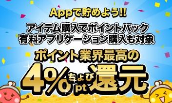 chobirich-app4%
