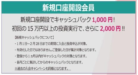 1000en