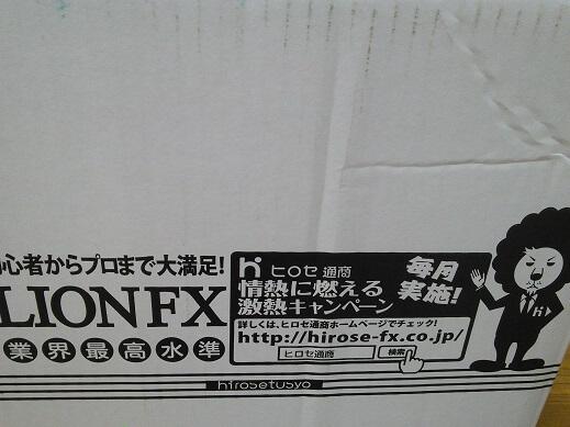 ヒロセ通商株主優待