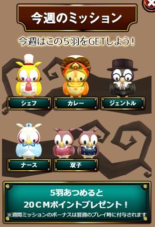 owlsdozer-bonus