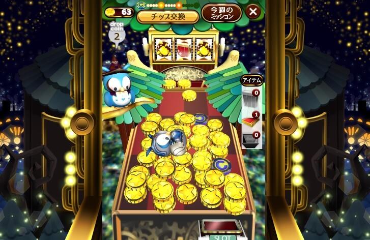 owlsdozer-game1