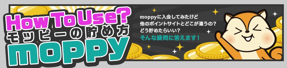 normal-moppy