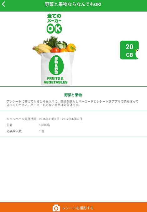 cashb-yasai-1