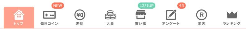 osaifu-menu