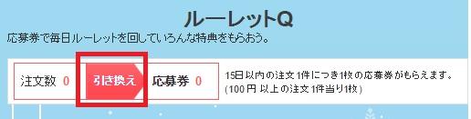 qoo10-trade