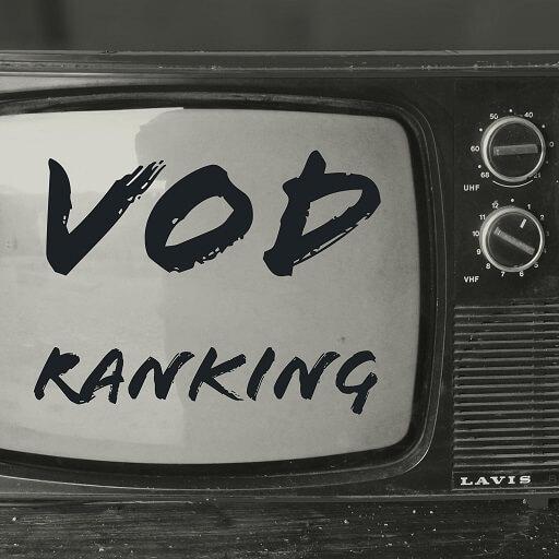 年末年始にオススメのVOD(ビデオオンデマンド)比較ランキング!2016-2017年版