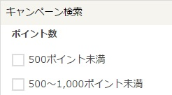 500p-up