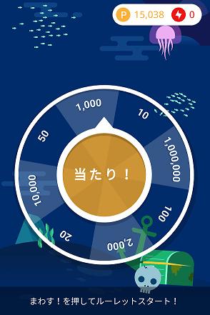 ROULETTE-1000 (1)