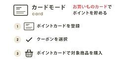 catalina-card1-1