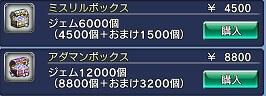ffoo-box2 (1)