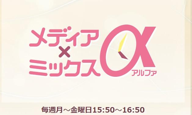 huji-mix