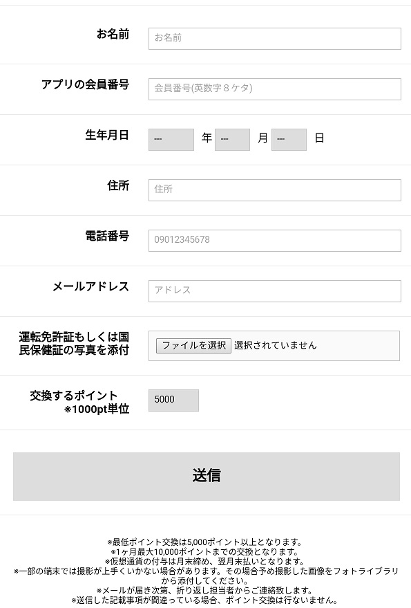 hukugyou-matome1