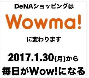wowma!dena