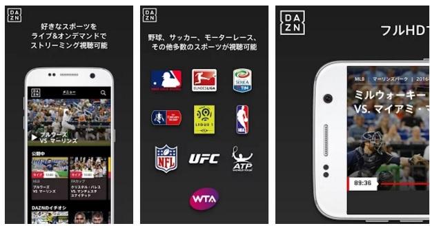 dazn-app