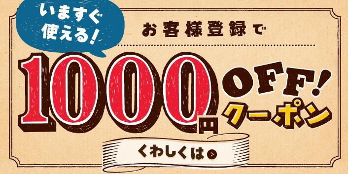 dominopiza-1000