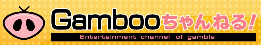 gamboo-channel
