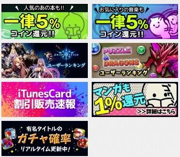 kakin-gamewallet-app (1)