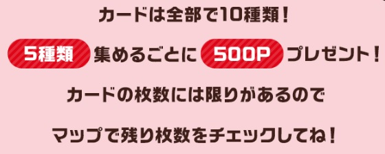 moppy-card-10
