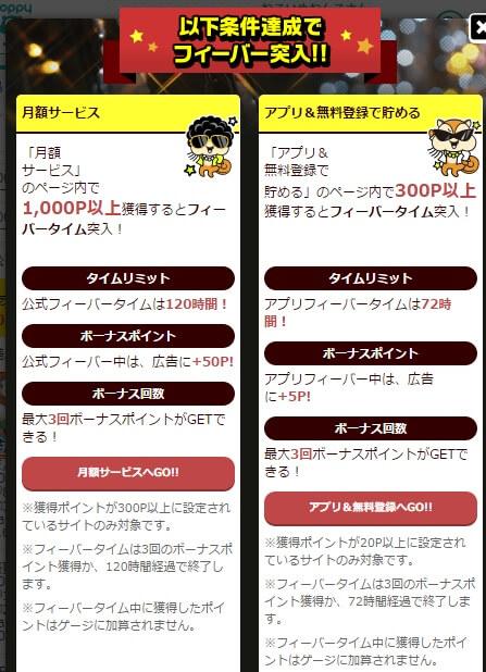 moppy-getugaku50 (1)
