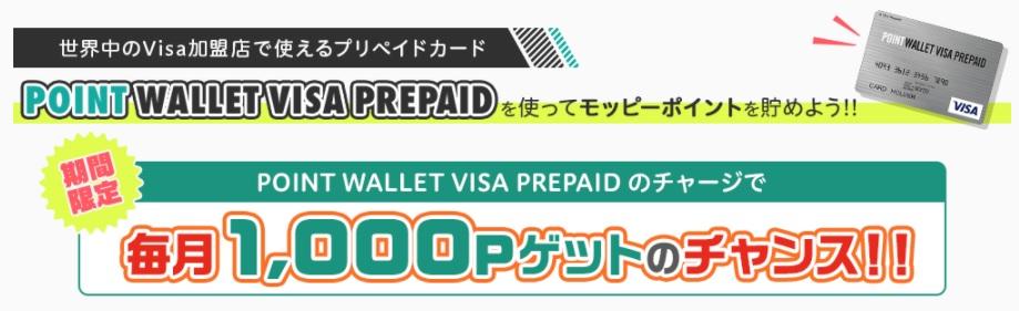 moppy-visa