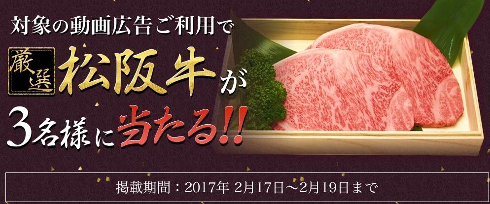 osaifu (1)