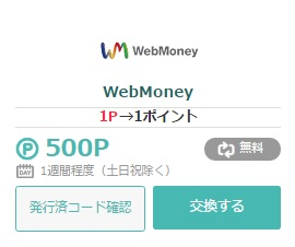 webmoney-moppy
