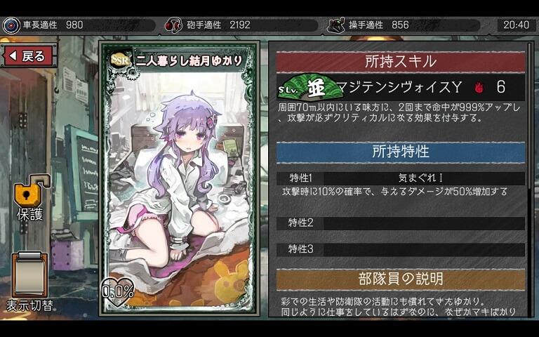 yukarisan-get (1)