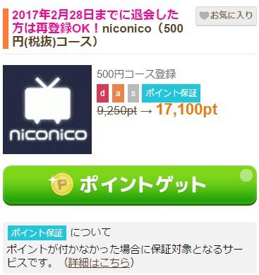 0228-niconico
