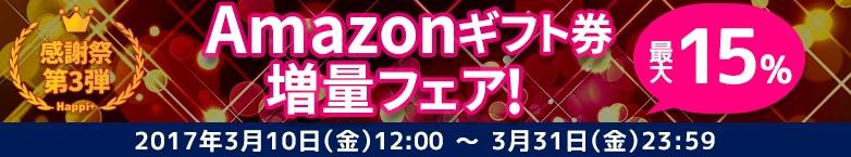 amazon-gift-500