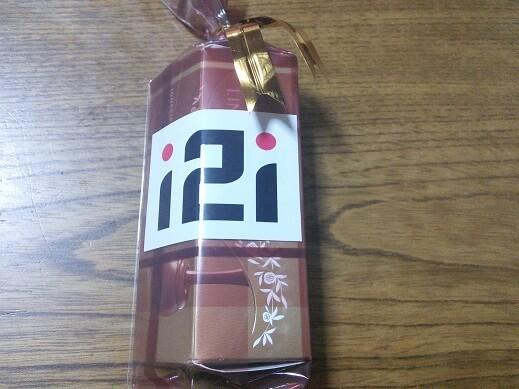 i2i-choco-pk i2iで当選したチョコレート