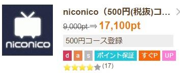 niconico-puremiamuげん玉-ニコニコ