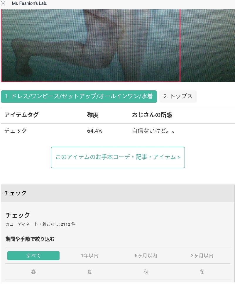 tonikaku-akarui (1)