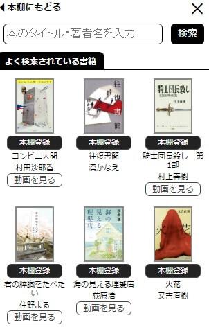 book-list2