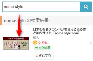 noma-style-3 (1)