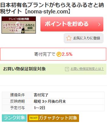 noma-style-main