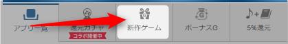 smartgame01